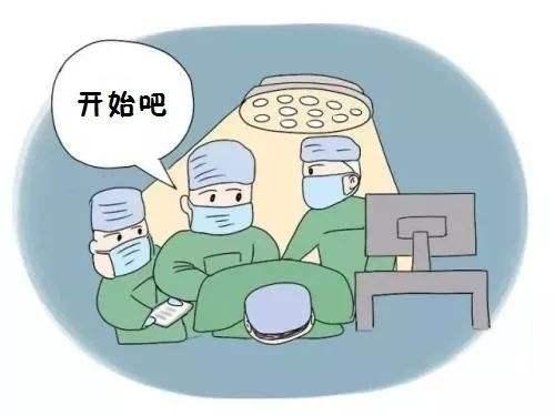 深圳做无痛人流到好的妇科医院