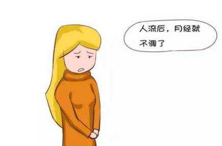在深圳平湖无痛人流医院哪家好