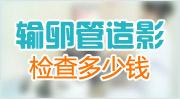 深圳妇科医院哪家好点?